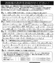 koe200710q